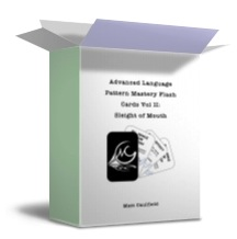 Advanced Language Mastery Volume II